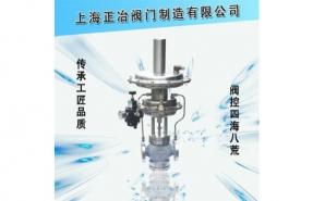 ZZYVP-16B氮封阀氮封装置