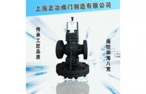 YD43H先导式超大膜片高灵敏度减压阀