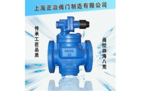 YG13H/Y、YG43H/Y高灵敏度蒸汽减压阀