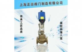 ZZWPE系列自力式电动温度调节阀(电动温度控制阀)