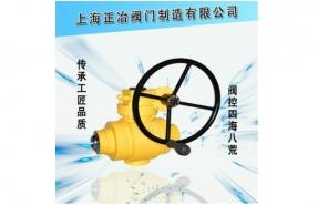 蜗轮式全焊接球阀Q367F-25C-DN500