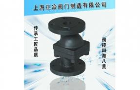 CS11H/CS41H自由浮球式(立式)蒸汽疏水阀
