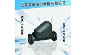 SF-WF杠杆浮球式蒸汽疏水阀