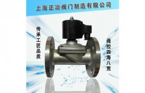 2W系列分步直动膜片式常闭电磁阀