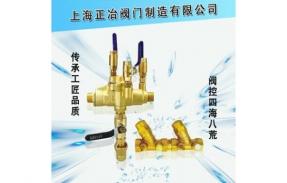 HS41X-A管道倒流防止器