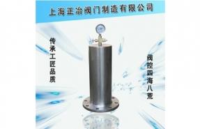 YQ9000-16/25P活塞式水锤消除器