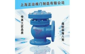 JM744X、JM644X隔膜式液压、气动快开排泥阀