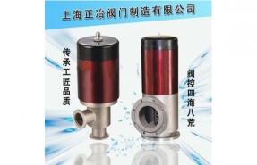 DDC-JQ-B型系列电磁真空带充气阀