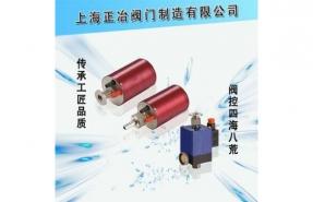 GQC-1.5  GQC-5型电磁高真空充气阀