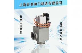 GDQ-J(b)-A型系列气动高真空挡板阀