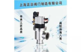 GDQ-J(b)/KF型系列气动高真空挡板阀