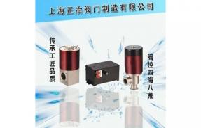 GDC-J型系列电磁高真空挡板阀