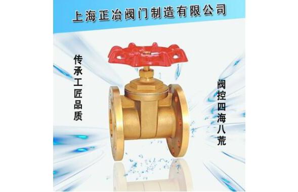 Z45W-16T替代传统铸铁betway必威中文官网